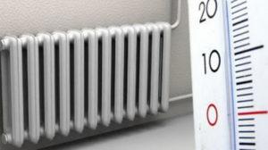 Правильная система отопления в квартире: какой она должна быть?