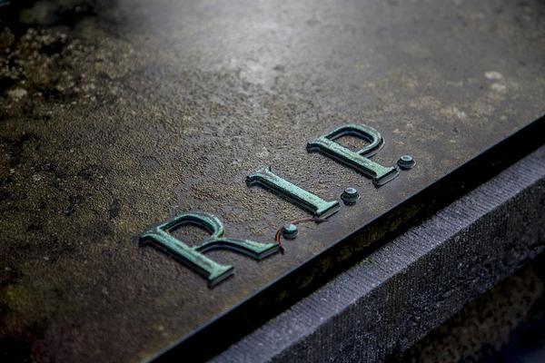 выбор надписи надгробия