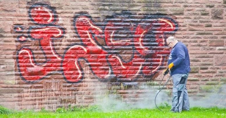закрашивание граффити